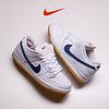 Nike SB Dunk Low Orange Label
