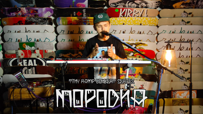 Tiny Ramp Concert Series Episode 1- MoPodna