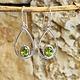 Peridot & Sterling Tear Drop Earrings