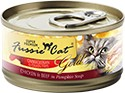 Fussie Cat Super Premium Chicken with Beef Formula In Gravy Canned Cat Food, 2.8oz
