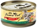 Fussie Cat Super Premium Chicken with Vegetables Formula In Gravy Canned Cat Food, 2.8oz