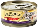 Fussie Cat Super Premium Chicken with Duck Formula In Gravy Canned Cat Food, 2.8oz