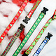 Up Country Naughty and Nice Dog Collar