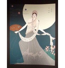 Shao Dance Below the Moon by Lillian Shao