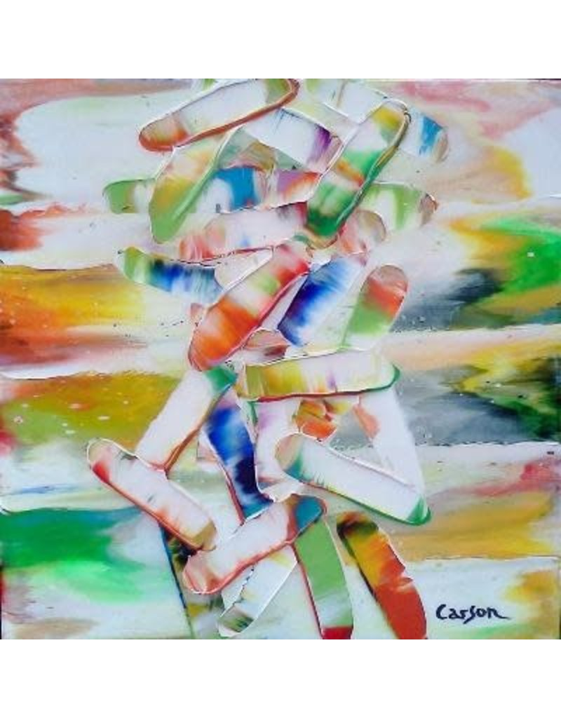 Carson Réflexion by Charles Carson (Original)