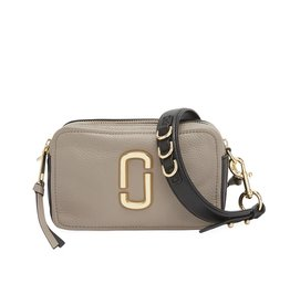 MARC JACOBS The Softshot 21 - Taupe
