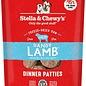 Freeze Dried Lamb Dinner Patties 6oz.
