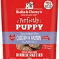 Freeze Dried Puppy Chicken/Salmon Dinner Patties 5.5oz.