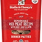 Freeze Dried Red Meat Dinner Patties 14oz.