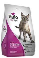 Nulo Cat & Kitten Chicken