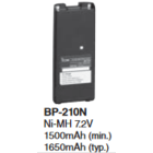 ICOM NIMH BATTERY PACK BP-210N