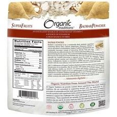 Organic Traditions Organic Traditions Baobab Fruit Powder (150 g)