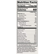 Anthony's Goods Anthony's Nutritional Yeast Flakes 454g