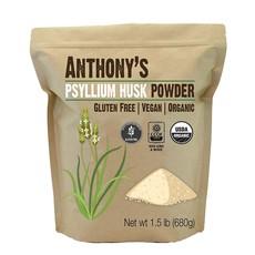 Anthony's Goods Anthony's Organic Psyllium Husk Powder - 1.5 lb