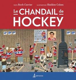 PETIT HOMME Le chandail de Hockey