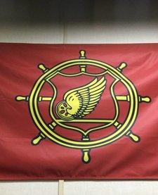 TRANSPORTATION FLAG