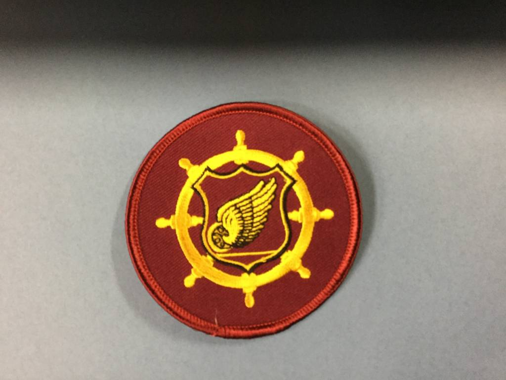 CARDWELL PRINTING TRANSPORTATION CORPS PATCH