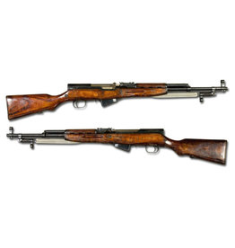 SKS RIFLE 7.62X39 Russian