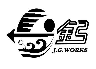 Jing Gong