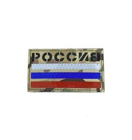 Custom Patch Canada Russian Flag - Laser Cut