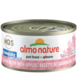 Almo Nature Almo Nature HQS Complete Salmon With Apples In Gravy 70 g