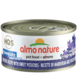 Almo Nature Almo Nature HQS Complete Mackerel With Sweet Potato In Gravy 70 g
