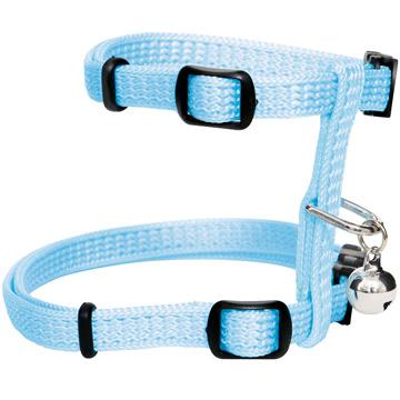 Cat It Catit Adjustable Nylon Cat Harness - Assorted Colours