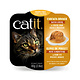 CatIt Catit Chicken Dinner with Liver & Sweet Potato - 80 g (2.8 oz)