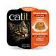 CatIt Catit Chicken Dinner with Beef & Pumpkin - 80 g (2.8 oz)