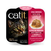 CatIt Catit Fish Dinner with Salmon & Green Beans - 80 g (2.8 oz)