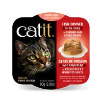 CatIt Catit Fish Dinner with Shrimp & Green Beans - 80 g (2.8 oz)