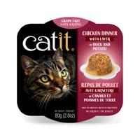 CatIt Catit Chicken Dinner with Duck & Potato - 80 g (2.8 oz)
