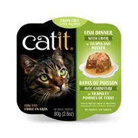 CatIt Catit Fish Dinner with Tilapia & Potato - 80 g (2.8 oz)
