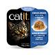 CatIt Catit Chicken Dinner with Tuna & Kale - 80 g (2.8 oz)