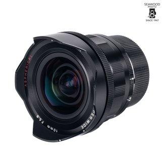Voigtlander Voigtlander Heliar-Hyper Wide 10mm f5.6 Leica M-Mount