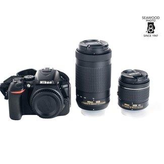 Nikon Nikon D5600 Kit with 18-55mm and 70-300mm