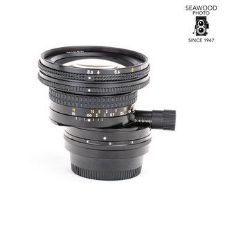 Nikon Nikon 28mm f/3.4 PC Shift Lens EXCELLENT