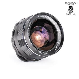 Pentax Pentax 20mm f/4.5 Super-Takumar M42 GOOD