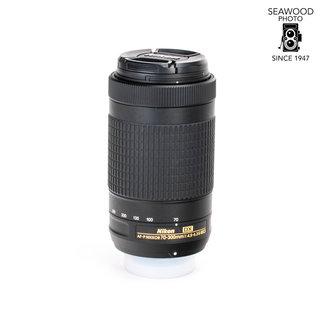 Nikon Nikon AF-P 70-300mm f4.5-6.3G ED DX EXCELLENT