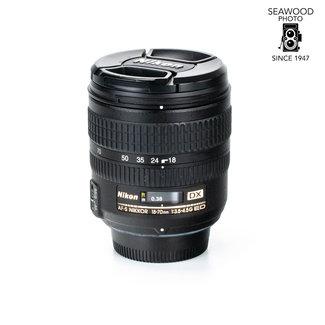 Nikon Nikon DX 18-70mm f/3.5-5.6 ED - UGLY