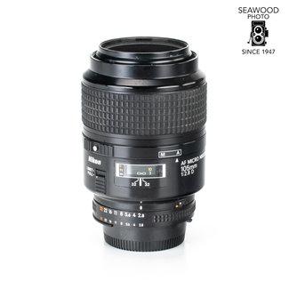 Nikon Nikon 24-120mm f/3.5-5.6D EXCELLENT