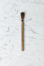 Natural Bamboo Watercolor Brush - #12