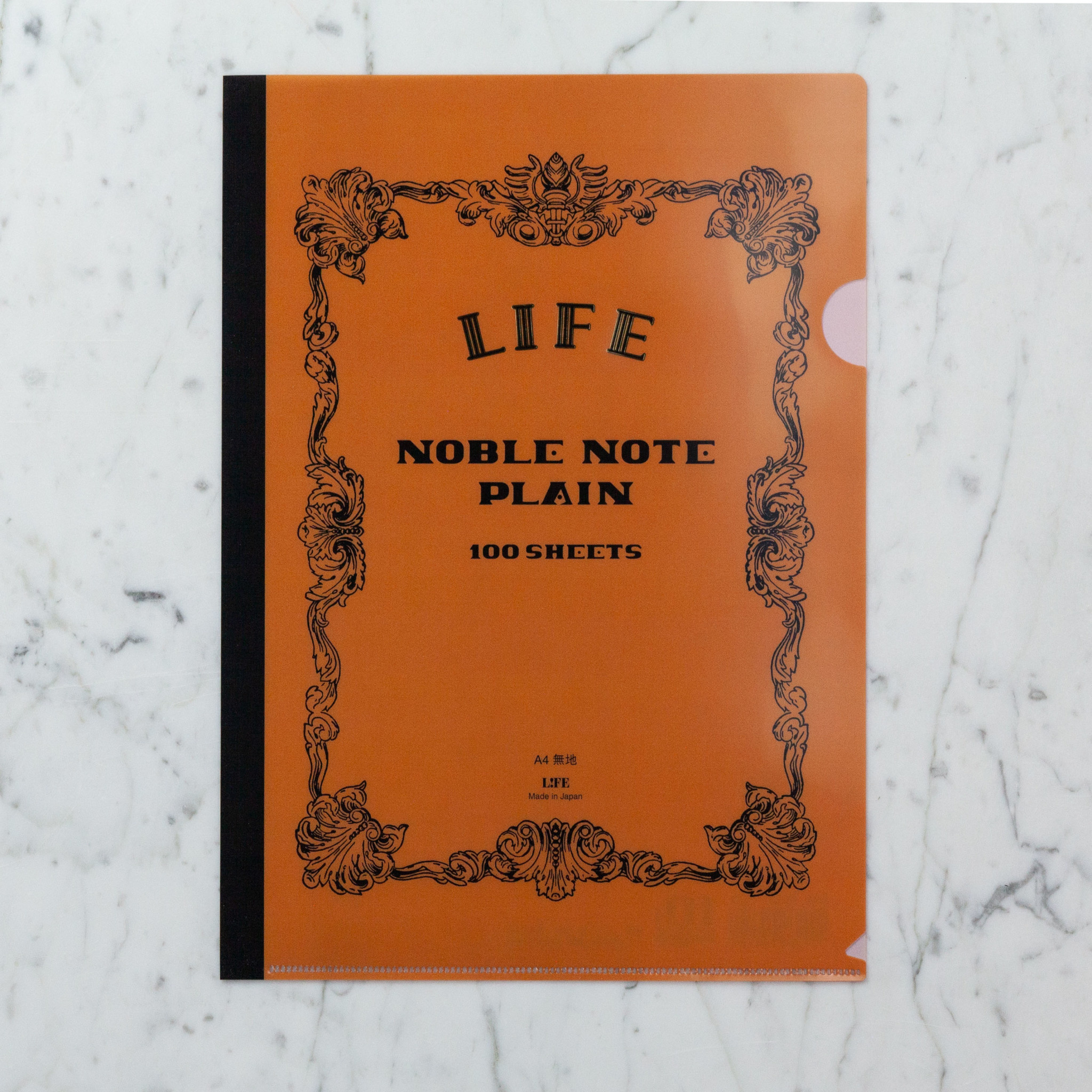 Life File Folder - Brown