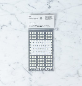 Stalogy Circular Masking Tape Patches - White