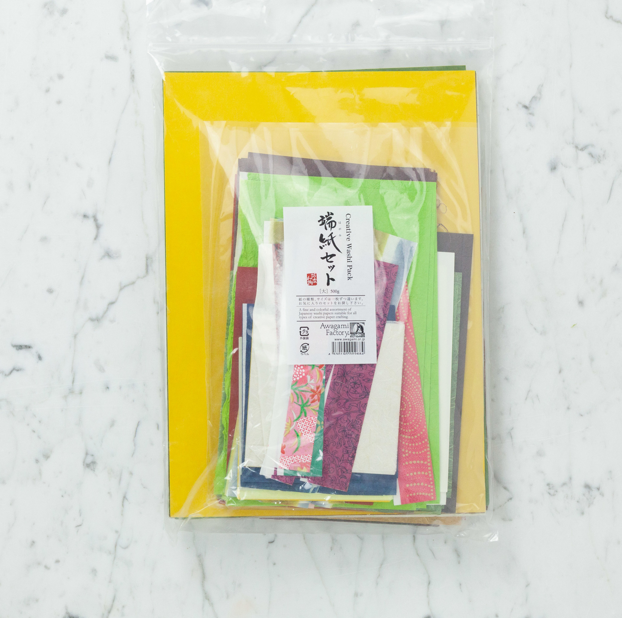 Savoir Faire Creative Washi Pack - 1lb