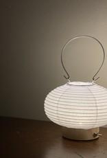 "Paper Lantern Maru - Circle - 8.25"""