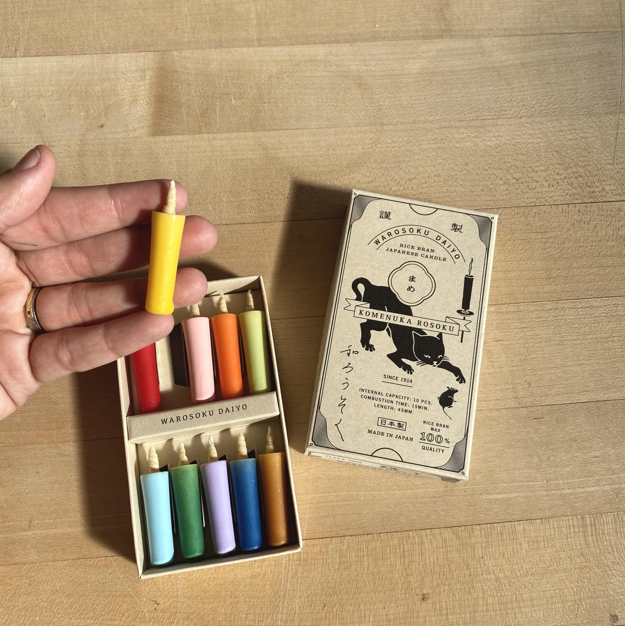 Tiny Rice Wax Candle Set - Vivid Colors