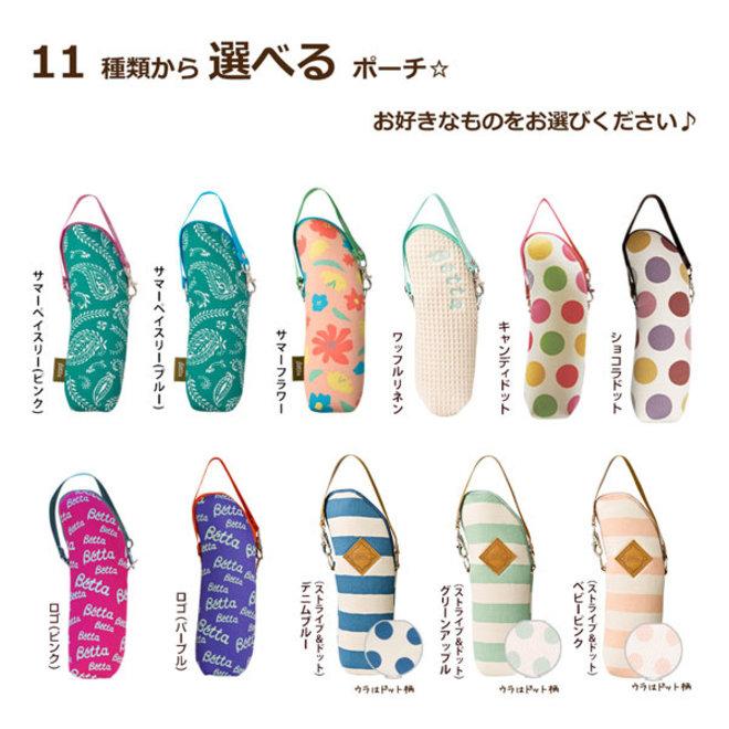 Betta Glass 200mL Brain Complete Set (Summer Flower)