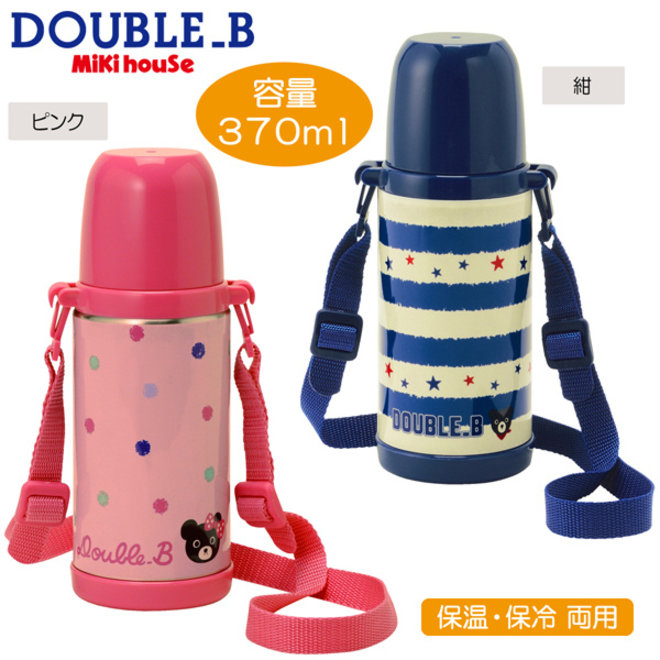 mikihouse water bottle blue