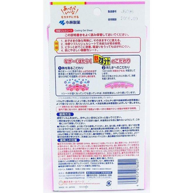 KOBAYSHI Soft Fel Sheets 16Pcs Pink